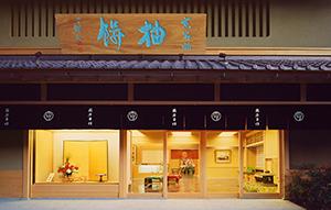 鶴屋吉信の本店