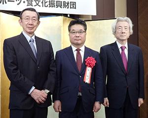 左から安藤宏基安藤スポーツ・食文化振興財団理事長、京都大学大学院理学研究科の森和俊教授、小泉純一郎食創会会長