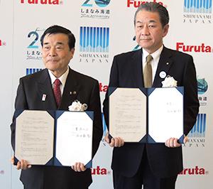 菅良二理事長(左)と古田盛彦社長