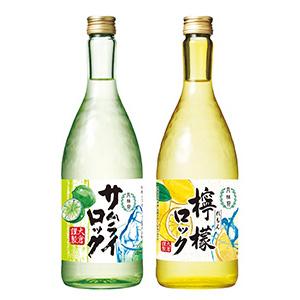 檸檬ロック(右)とサムライロック