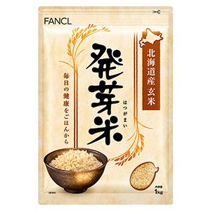ファンケル発芽米の新パッケージ