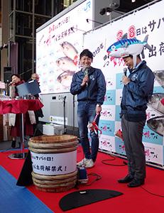 大阪ステーションシティで行われた出荷解禁式