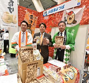 林芳正大臣(中央)も農福連携を応援