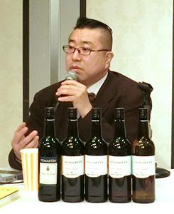バー・シェリーミュージアム館長の中瀬航也氏が講師を務めた