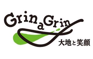新NB「Grin a Grin」ロゴ