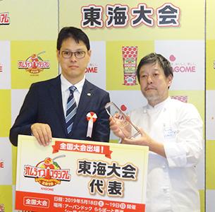 左から稲垣慶一支店長、全国大会に出場する洋食のことこと屋