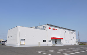 二子塚HACCP工場の外観