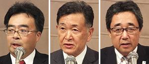 左から白羽弘会長、亀井創太郎会長、遠山靖社長
