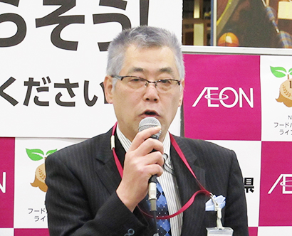 末次伊佐武 イオン八幡東店店長