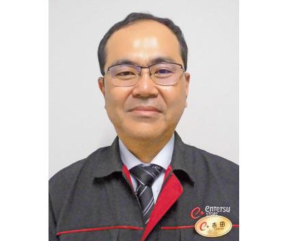 吉田晴彦 商品部プロセスセンターセンター長