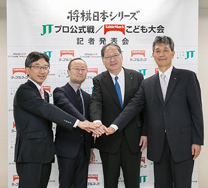(左から)佐藤康光会長、渡辺明二冠、見浪直博副社長、香川雅司社長
