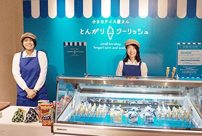「クーリッシュ」の新たな食べ方体験を親子で楽しめる期間限定店